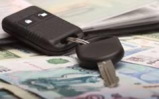 Продажа автомобиля ооо физическому лицу документы