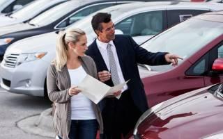 Как переоформить машину с сына на отца