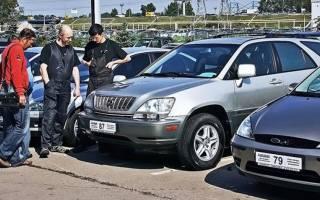 Пошаговая инструкция продажи автомобиля