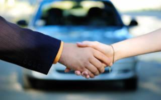 При продаже автомобиля что нужно