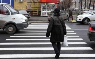Штраф стоянка перед пешеходным переходом