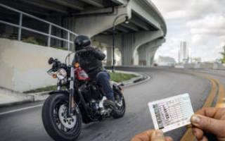 Права на мотоцикл как получить