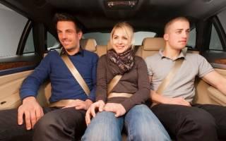 Обязан ли пристегиваться пассажир на заднем сидении