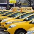 Новое в законе о такси