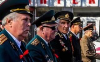 военный пенсионер платит налог на недвижимость