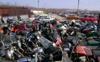 Штраф стоянка мотоциклов купить