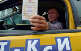 Как оформить машину в такси