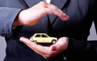 Кто должен страховать автомобиль