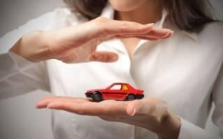 Страхование автомобиля без владельца