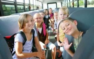 Перевозка детей в автобусах новые правила
