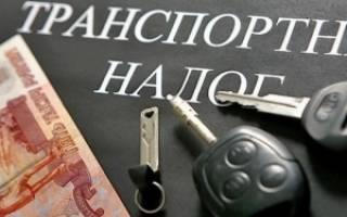 Кто не платит транспортный налог в москве
