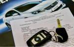Как проверить регистрацию автомобиля в гибдд