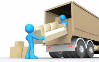 Документы на перевозку грузов автомобильным транспортом