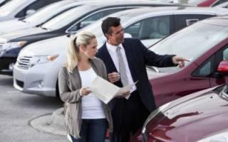 При покупке машины какие документы надо оформлять