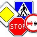 Сколько групп дорожных знаков есть в пдд