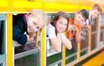 Положение о перевозке детей автобусом