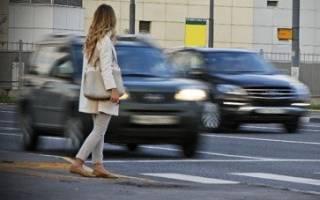 Штраф за пешеходный переход
