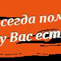 Экспертиза акб