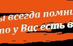 Оценка авто краснодар