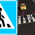 Сколько метров от пешеходного перехода разрешена стоянка