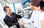 Покупка документов на автомобиль