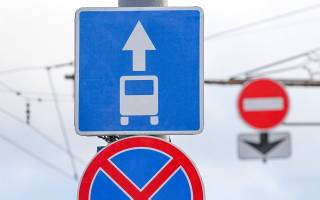 Полоса для общественного транспорта в выходные дни