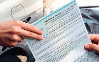 Судебная практика по страховым выплатам