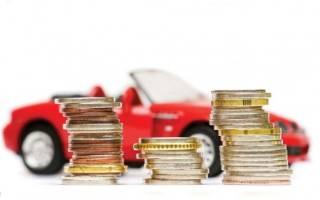 Цена постановки автомобиля на учет