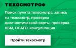 Регистрация еаисто