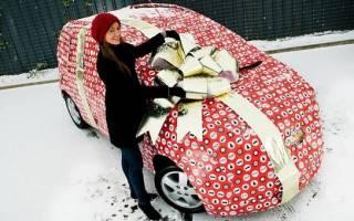Как составить договор дарения автомобиля образец