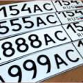 Какие номера на авто считаются красивыми