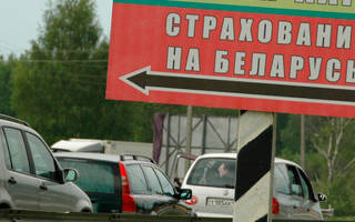 Зеленая карта на автомобиль беларусь